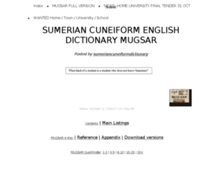 sumeriancuneiformdictionary.edublogs.org screenshot