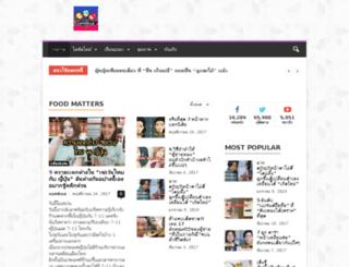 sumhua.com screenshot