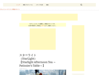 sumire201.com screenshot
