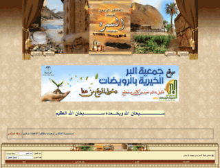 sumiry.com screenshot