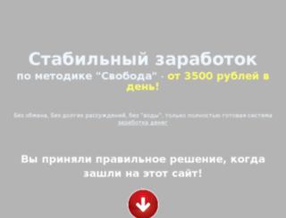 sumkainstrumentov.ru screenshot