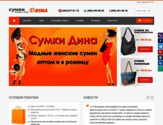 sumki-dina.com.ua screenshot