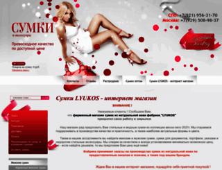 sumkicom.ru screenshot