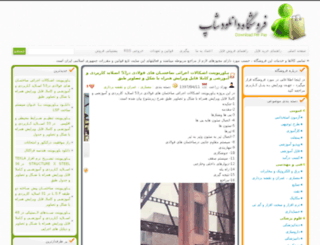 summarybooks.filefarsi.com screenshot