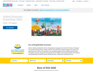 summerisdubai.com screenshot