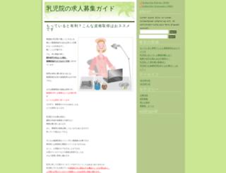 summerweeknt.com screenshot