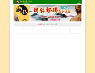 summit-sy.com screenshot