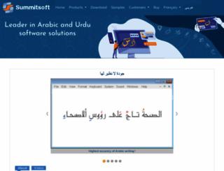 summitsoft.co.uk screenshot