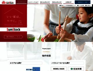 sumstock.jp screenshot