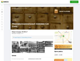 sun-city.beboss.ru screenshot