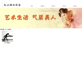 sun-date.com screenshot