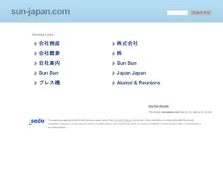 sun-japan.com screenshot