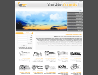 sun-net.co.il screenshot