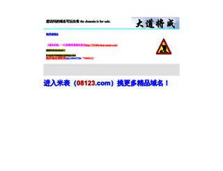 sun07.com screenshot
