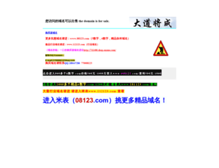 sun39.com screenshot