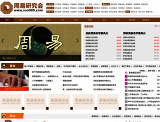 sun989.com screenshot