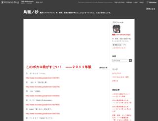 sunakago.hateblo.jp screenshot