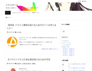 sunamerimeri.info screenshot