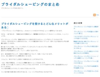 sunatlantic.com screenshot