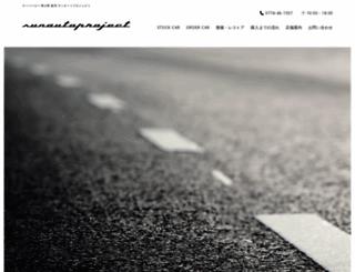 sunautoproject.com screenshot