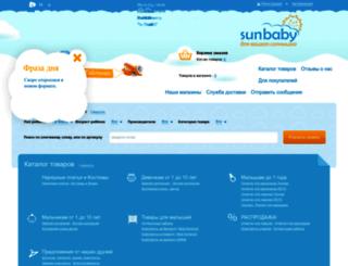 sunbaby.kz screenshot