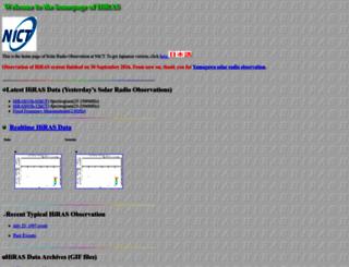 sunbase.nict.go.jp screenshot
