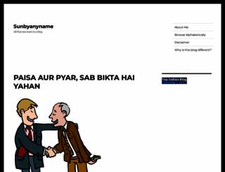 sunbyanyname.com screenshot