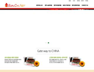 sunchinet.com screenshot
