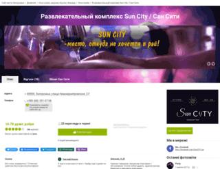 suncity.061.ua screenshot