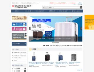 suncoshop.com screenshot