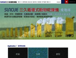 suncue.com screenshot