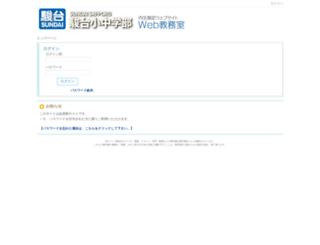 sundai-sapporo.jp screenshot