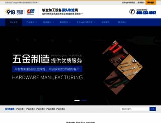sundenc.com screenshot