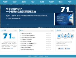 suneas.com screenshot