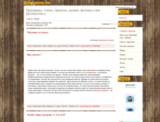suney.at.ua screenshot