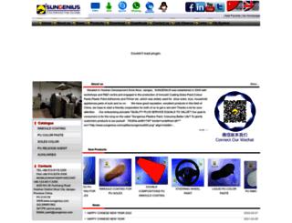 sungenius.com screenshot