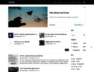 sunghyun.kr screenshot