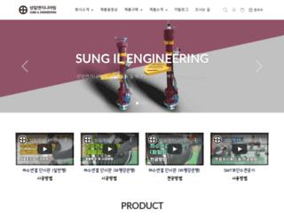 sungileng.com screenshot
