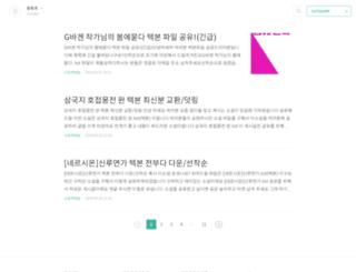 sungjinpla.co.kr screenshot