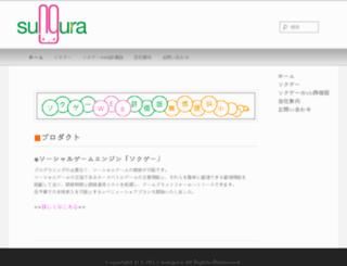 sungura.jp screenshot
