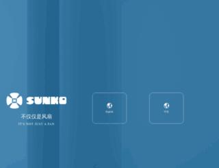 sunko.cn screenshot