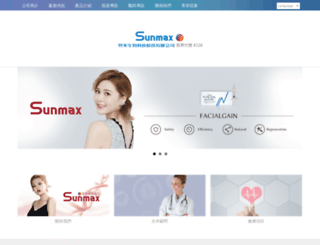 sunmaxbiotech.com screenshot