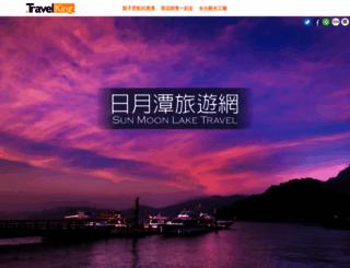sunmoonlake.network.com.tw screenshot