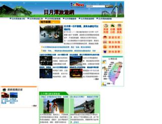 sunmoonlake.tranews.com screenshot