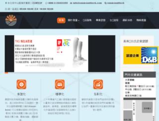 sunmounttech.com screenshot
