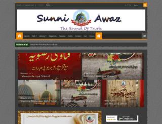 sunniawaz.com screenshot