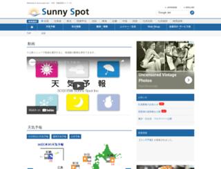 sunny-spot.net screenshot