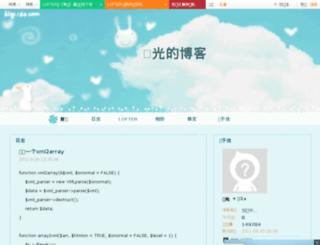 sunny4.blog.163.com screenshot