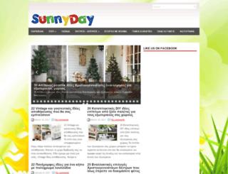 sunnyday.gr screenshot