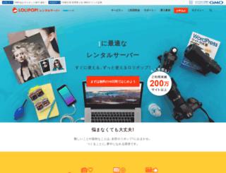 sunnyday.jp screenshot